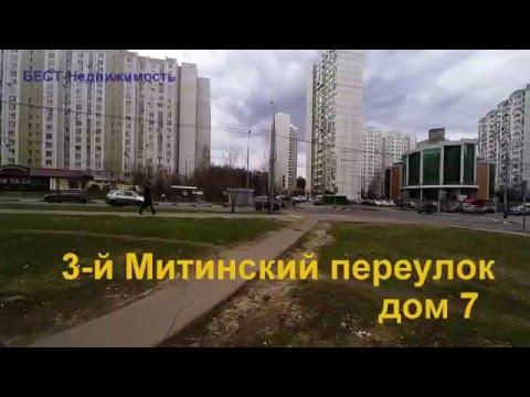 новостройки в митино москва купить