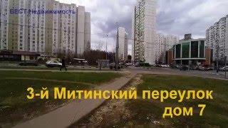 видео Купить квартиру в Митино (Москва)