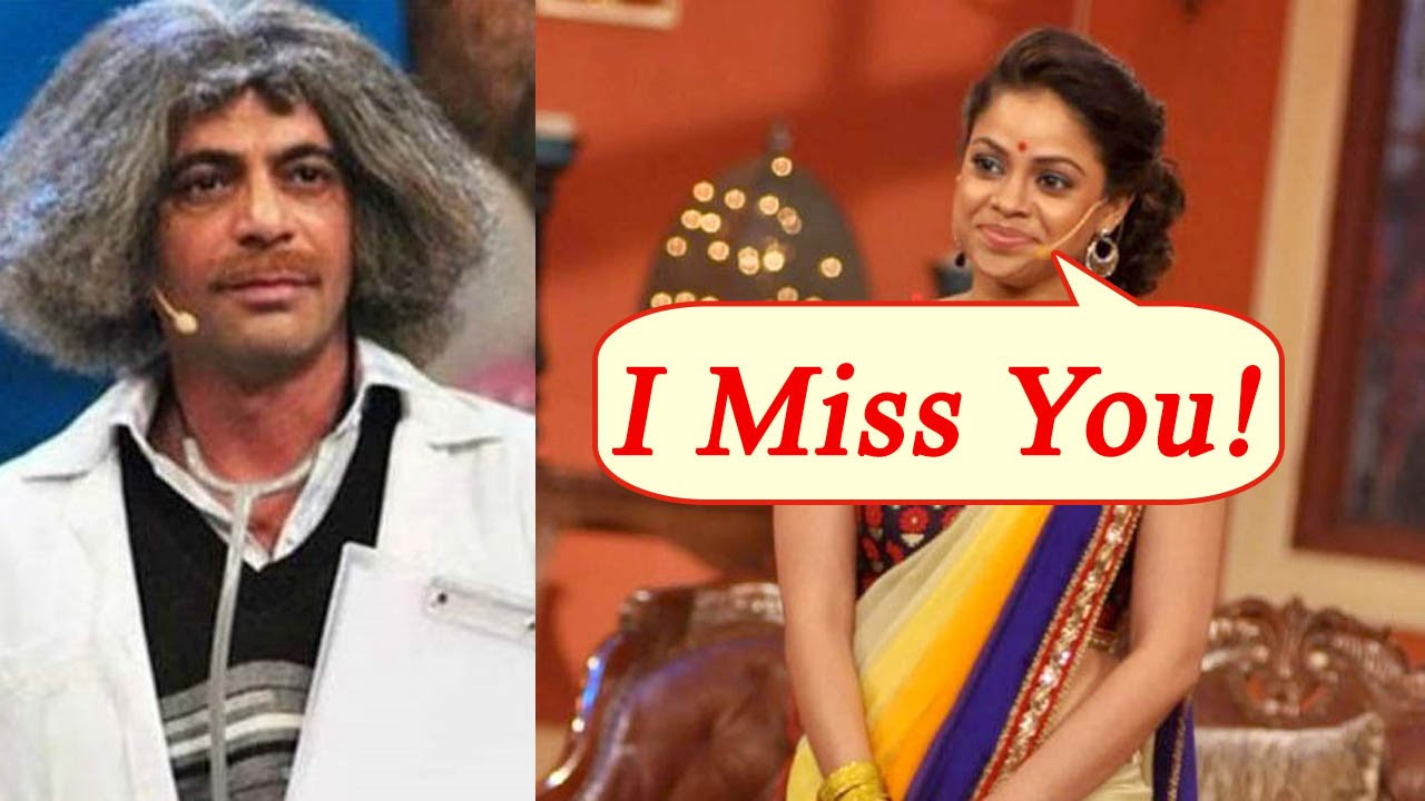 Kapil Sharma Show : Sumona Chakravarti MISSES Sunil Grover
