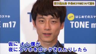 俳優の坂口健太郎さんが、『TONEモバイル』 新端末発売&新CMお披露目イ...