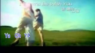 Download Mp3 Pin Yin I Wanna Be With U