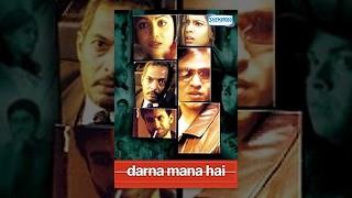 Darna Mana Hai Telugu Full Movie | Saif Ali Khan | Vivek Oberoi | Nana Patekar | Shilpa shetty | RGV