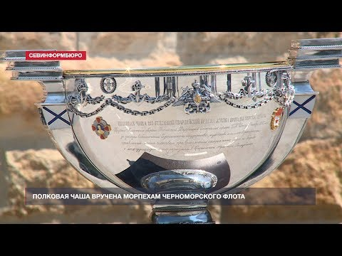 Знак воинской доблести вручили морпехам Черноморского флота
