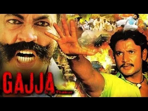 Gaja Thakur - Full Length Action Hindi Movie