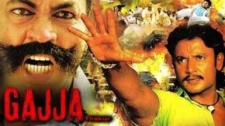 Gaja Thakur Full Length Action Hindi Movie MP3