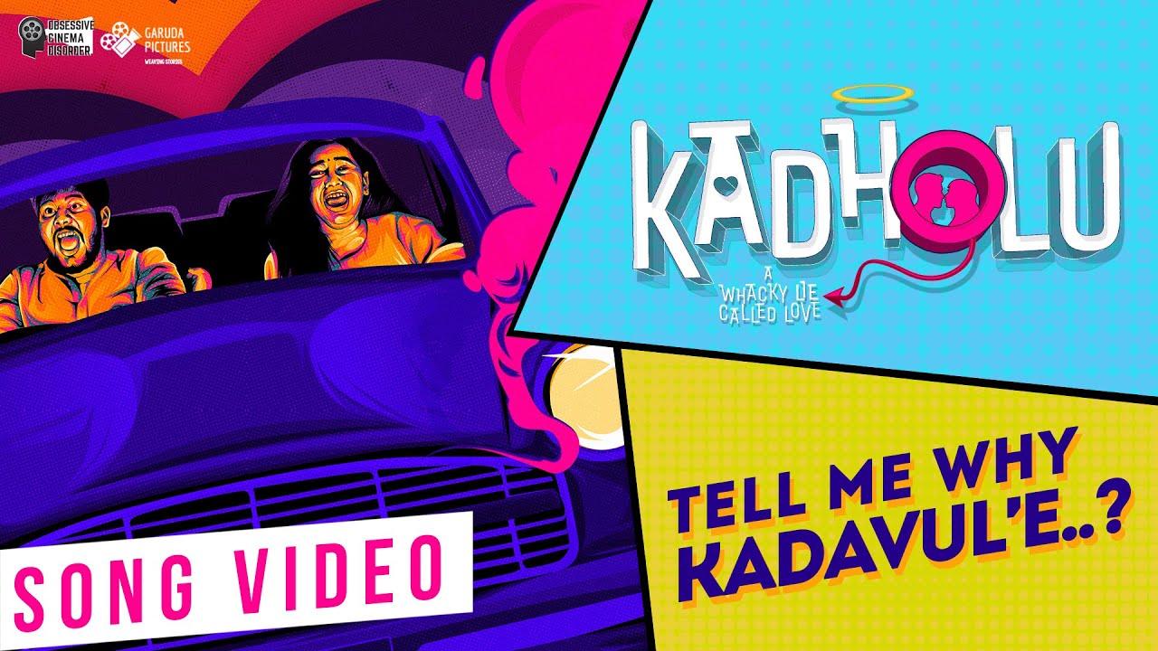 Kadholu Tamil Comedy Short film | Tell Me Why Kadavule Video Song | Latest Tamil Short Film