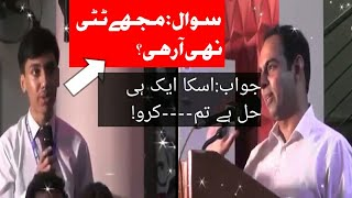 Qasim Ali shah motivational speech 2019 latest! [|Larkne ne kya ayesa puch liya jo sab hans pare|].