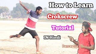 How to Learn Crokscrew Tutorial in hindi Back flip Crokscrew Trick Dancer Sunny Arya Back Jump