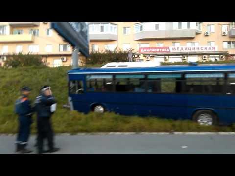 ДТП автобус Владивосток 15.10.15