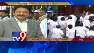 Governor seeks report on incident in Tamil Nadu Assembly - TV9