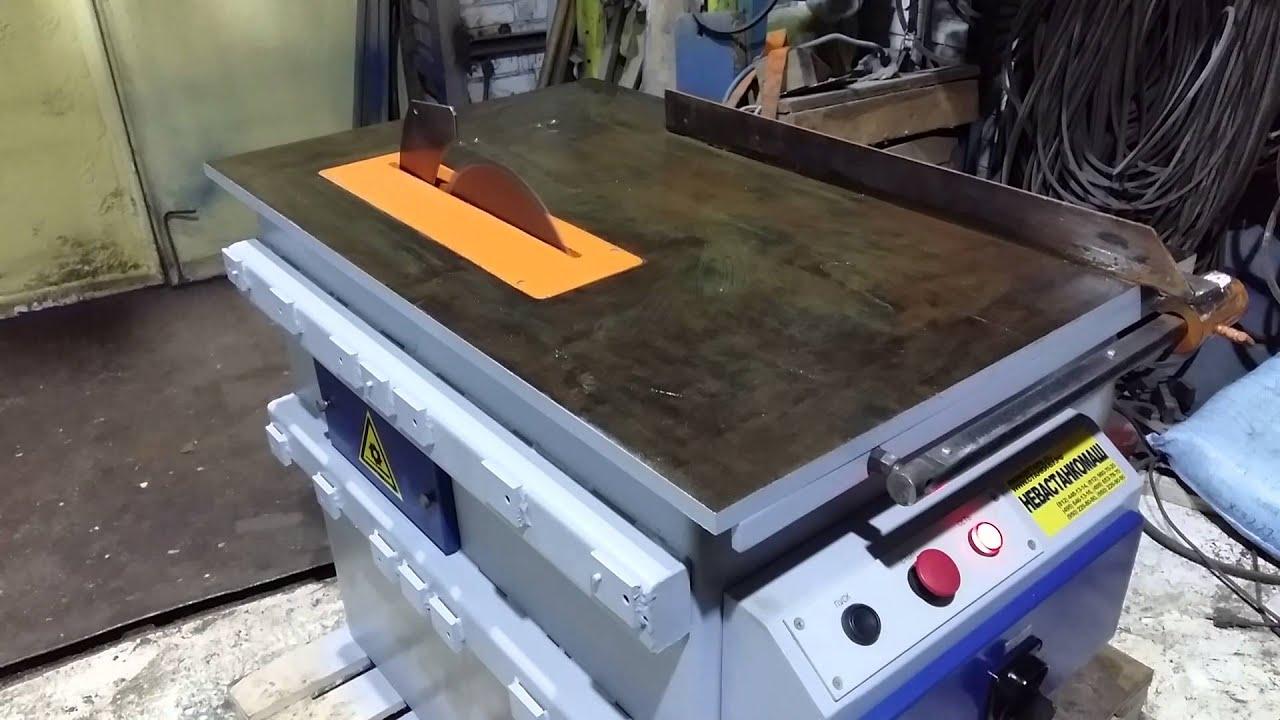 Купить ножки от швейной машины для стола, мангала. - YouTube