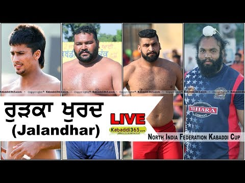 🔴 [Live] Rurka Khurd (Jalandhar) North India Federation Kabaddi Cup 11 Mar 2018