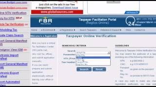 fbr online ntn verification