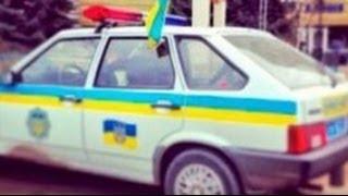 ГАИ Луганской обл. (Красный Луч)  не выполняют указы министерства Украины.(http://vk.lg.ua/articles/16/?id=1706511 Флажок, установленный на машине инспектора, тому не предел. Работники луганской ГАИ..., 2014-03-06T22:24:40.000Z)