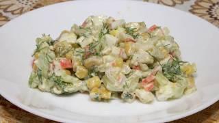 Праздничные простые салаты/ салат с крабовыми палочками и свежими огурцами