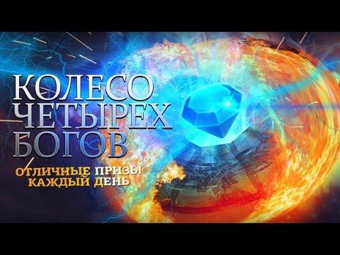 видео: panzar баг колесо богов (бесконечный камень)