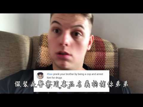 【中文字幕】Elliot的整人計畫 : Ben的電話號碼