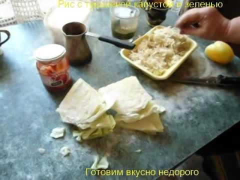 Рис с овощами в духовке : Вторые блюда