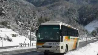 広島電鉄~大雪のためR-54を迂回中の米子行高速バス-メリーバード