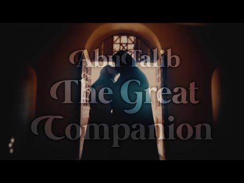 Abu Talib, The Great Companion   Documentary