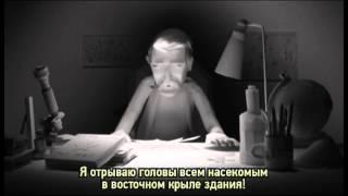Олень Иглман