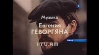 Download Владимир Высоцкий и армяне. Mp3 and Videos