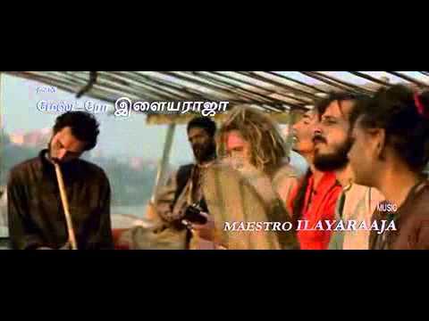 Naan Kadavul – Amma Un Pillai Naan Song Lyrics in Tamil