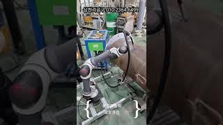 로봇용접 용접자동화