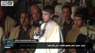 مصر العربية |  براعم