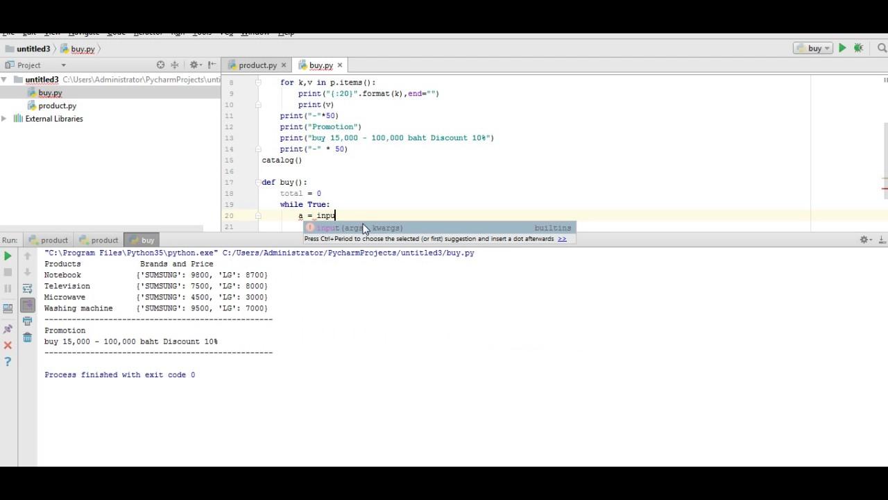 Python: การคำนวณราคารวมและส่วนลด