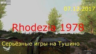 TSG Rhodezia-1978 07.12.17