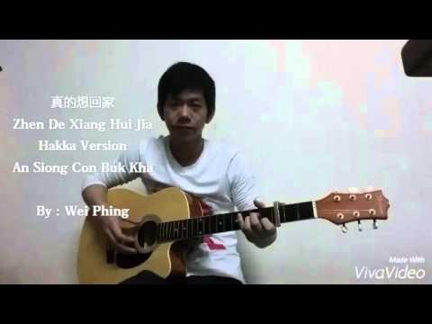 lagu hui jia de you huo