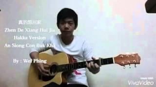 Zhen De Xiang Hui Jia(Hakka Version) By : Wei Phing