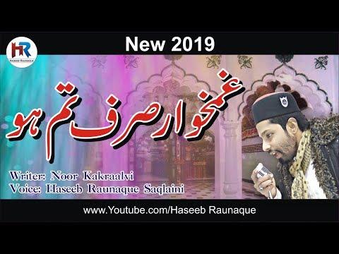 GHAMKHWAAR SIRF TUM HO by Haseeb Raunaque Saqlaini