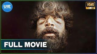 6 Candles | Tamil Full Movie | Shaam | Poonam Kaur | Master Vivethan | Anil Murali | Sandra Amy