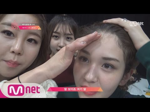 [Produce 101] [101TVCh.HwangInSun] Auntie Hwang TV! What about My Age~ EP.07 20160304