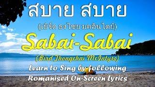 Evergreen Thai Song - Sabai Sabai สบาย สบาย with on-Screen Lyrics
