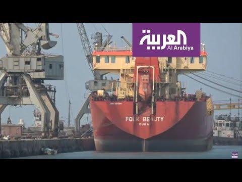 تناقض الأمم المتحدة تجاه ميناء الحديدة  - 11:22-2018 / 6 / 14
