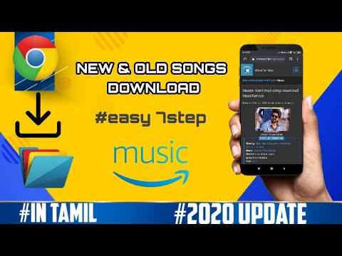 how-to-download-tamil-new-&-old-songs-2020/tamil-songs-2020/masstamilan/2020