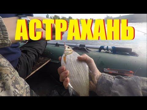 Рыбалка с ночевкой на донку Ахтуба Астрахань 2017