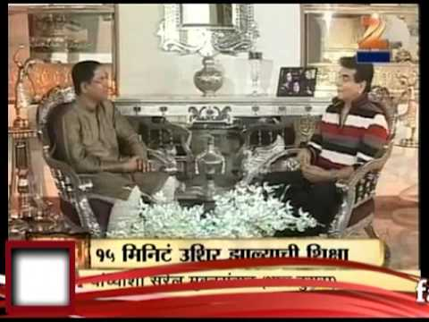 Zee24Taas : Virasat Ravi Kapoor To Jitendra 2