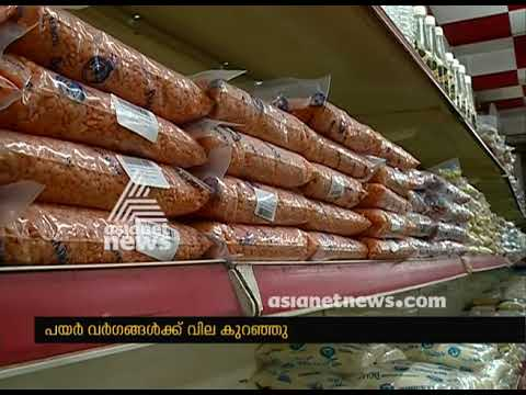 Prices of pulses down in kerala