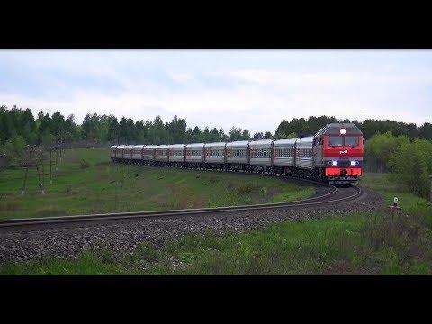 Тепловоз ТЭП70БС-288 с поездом № 353 Пермь - Адлер