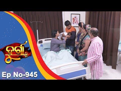 Durga | Full Ep 945 19th Dec 2017 | Odia Serial - TarangTV