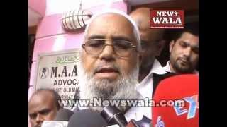 Viquar Uddin Encounter between Warangal - Hyderabad– Advocates and family members press conference