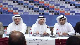 U19 Asian Football Championship Qualifier Press Conference 2017 Video