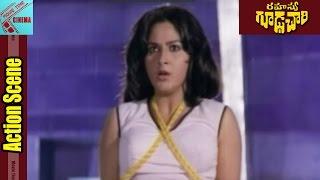 Villains Tied To Jayapradha Action Scene    Rahasya Goodachari Movie    Krishna, Jayaprada