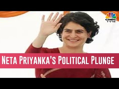 Priyanka Gandhi Holds First Roadshow With Brother Rahul Gandhi In Lucknow