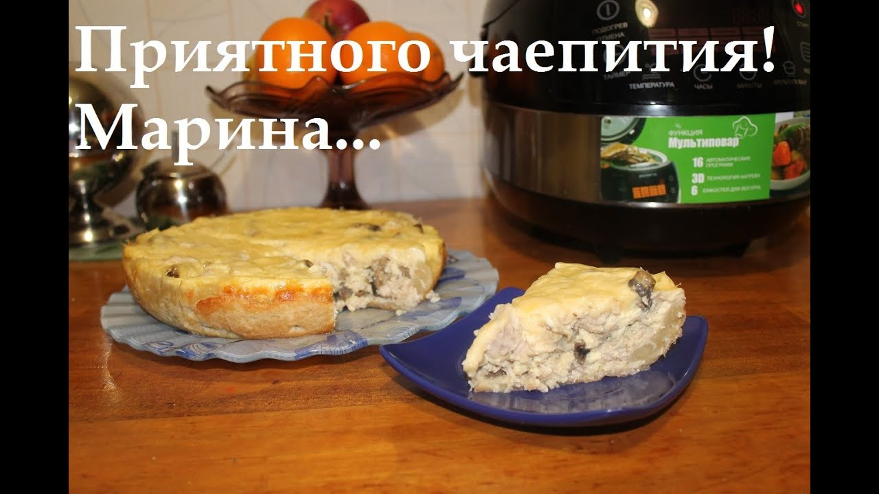 Куриные пироги в мультиварке рецепты с фото