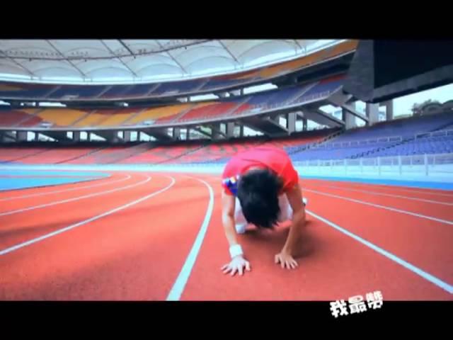 XTY MV - Wo Zui Zan (????